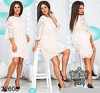 Гипюровые платья больших размеров в Украине. Сравнить цены 5cf5dd67dcdb9