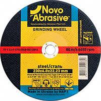 Круг зачистной (диск шлифовальный) 230 х 6.0 х 22.23 мм  NOVOABRASIVE 1 14А по металлу 10 шт/уп