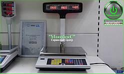 Весы торговые ВТА 60 15-5 Т А – Промприлад до 15 кг