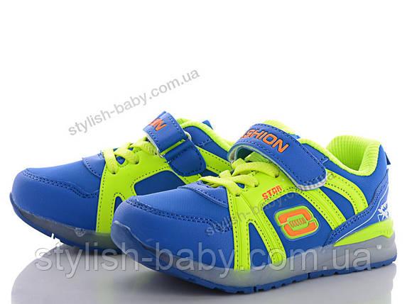Детская обувь оптом. Детская спортивная обувь бренда СВТ.Т - Meekone для мальчиков (рр с 26 по 31), фото 2
