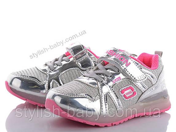 Детская обувь оптом. Детская спортивная обувь бренда СВТ.Т - Meekone для девочек (рр с 26 по 31), фото 2
