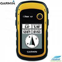 GPS навигатор Garmin eTrex 10 туристический