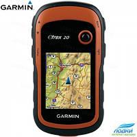 GPS навигатор Garmin eTrex 20 туристический