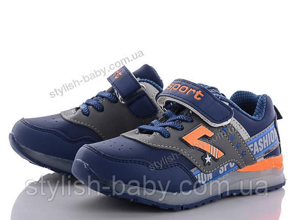 Детская обувь оптом. Детская спортивная обувь бренда СВТ.Т - Meekone для мальчиков (рр с 27 по 32), фото 2
