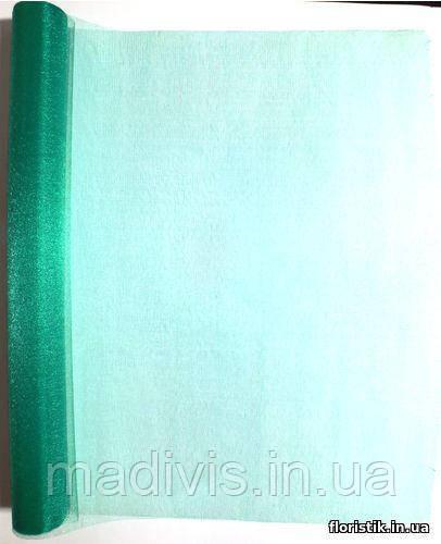 Органза снег зеленая (48 см. х 4,6 м.)