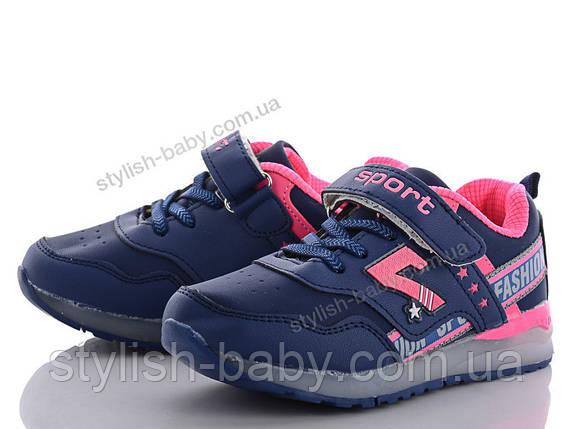 Детская обувь оптом. Детская спортивная обувь бренда СВТ.Т - Meekone для девочек (рр с 27 по 32), фото 2