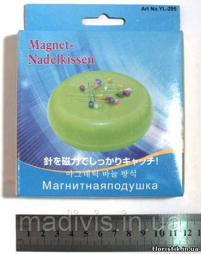 Магнітна игольниц, подушка для шпильок кругла