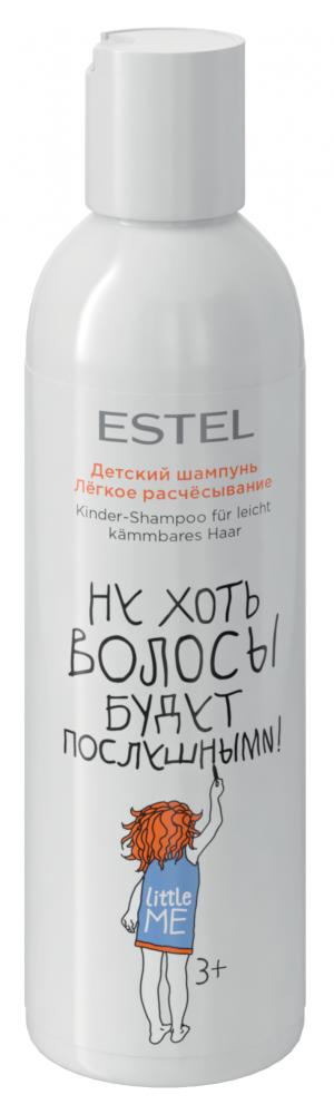 Estel professional (Эстель) LITTLE ME Детский шампунь для волос Лёгкое расчёсывание