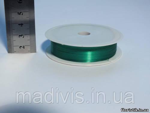 Проволока флористическая 0,3 мм. зеленая