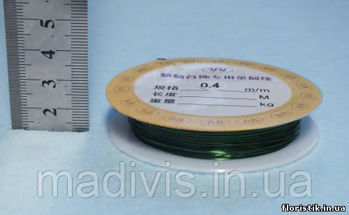 Проволока флористическая 0,4 мм. зеленая, 20 м.