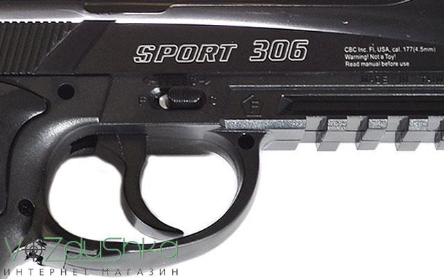 Предохранитель пневматического пистолета Borner sport 306 (C31)