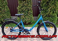 "Велосипед складной АИСТ Smart 24"" 24-201., фото 1"