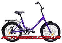 "Велосипед складной АИСТ Smart 20"" 20-201., фото 1"