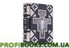 Новый завет и псалтырь (cattolico)