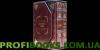 """Роберт Грин """"48 Законов власти. Искусство обольщения"""" (в 2-х томах) (Robbat Cognac)"""