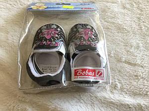 Обувь для новорождённого bobas