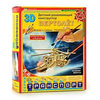 Деревянная игрушка пазлы 3 д