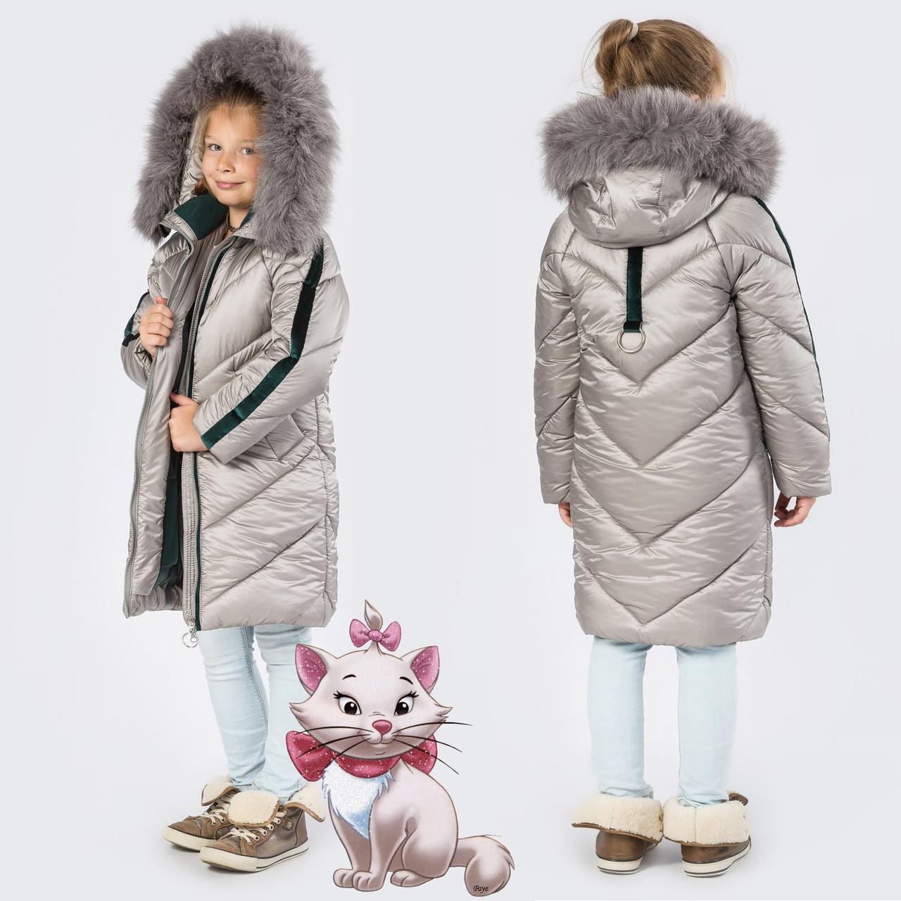 Детская зимняя куртка до колен на тинсулейте  GT 8267  Серый
