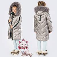 Детская зимняя куртка до колен на тинсулейте  GT 8267  Серый, фото 1