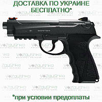 Пневматический пистолет Borner Sport 306m (C31 full metal), фото 1