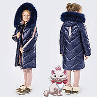 Детская зимняя куртка до колен на тинсулейте  GT 8267  Синий, фото 1