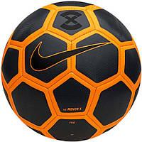 Мяч футзальный Nike Futsal Menor X SC3039-012