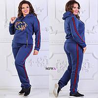 Спортивный костюм 835.1  Яна Реплика, фото 1
