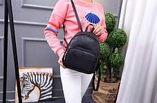 Стильний Fashion рюкзак з мармуровим відтінком, фото 3