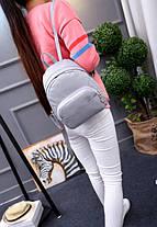 Стильный Fashion рюкзак с мраморным оттенком, фото 2