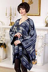 Модное пончо женское В-1020 Bingo