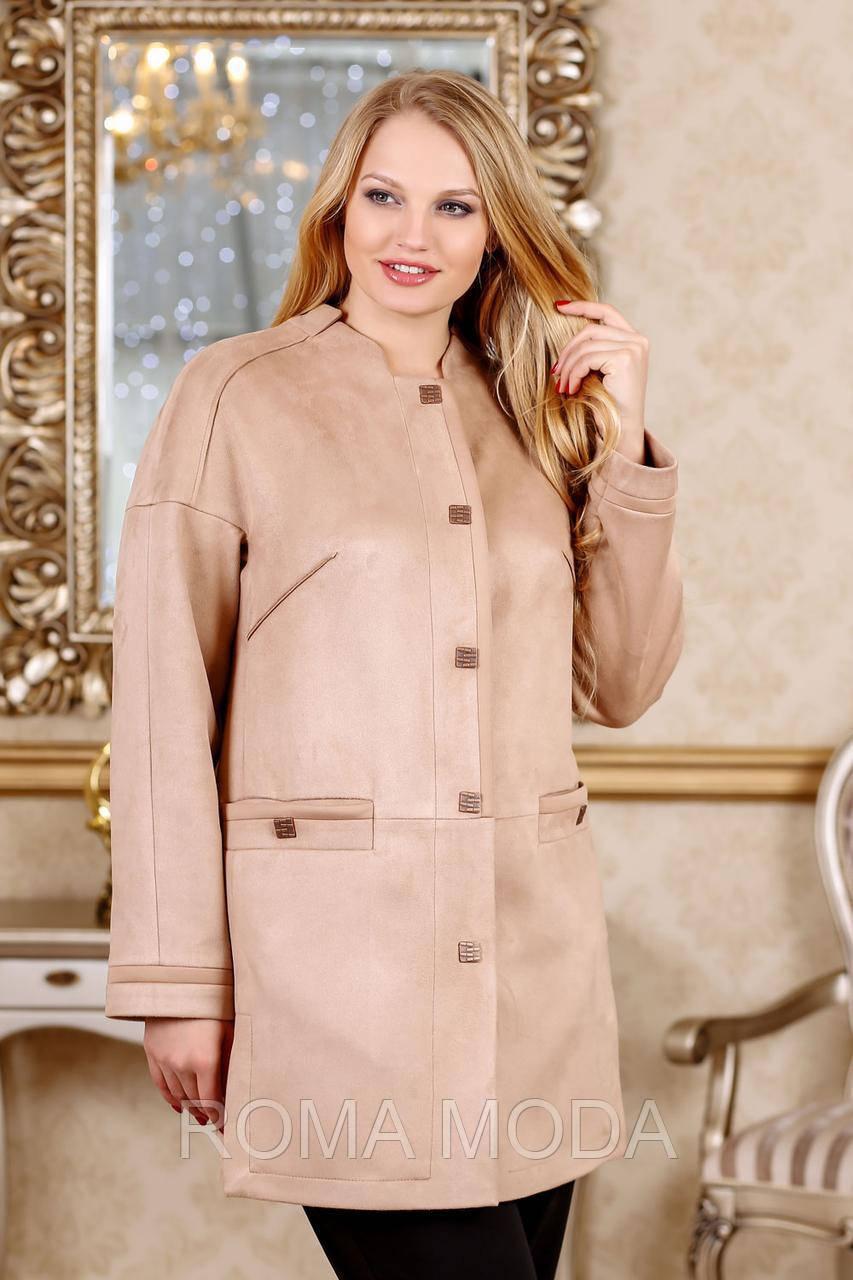Кардиган женский стильный В-1009 EU-2560 48-62 размеры