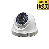 Высокочувствительная видеокамера  2МП XVI-210D (1080P)