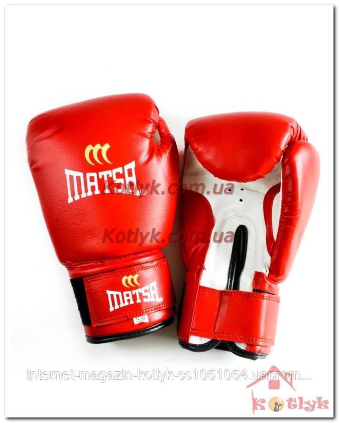 Боксерские перчатки Matsa 12 унций - Интернет магазин Kotlyk.com.ua в Киеве