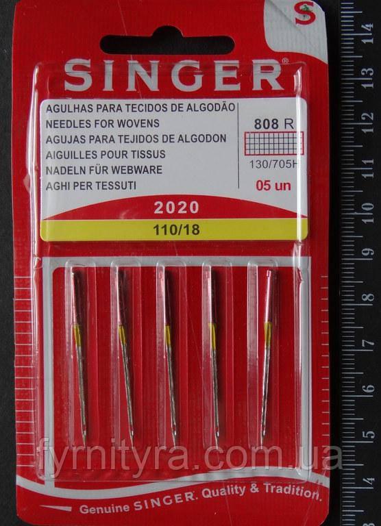 Набор игл для бытовых швейных машин Singer универсальные №110