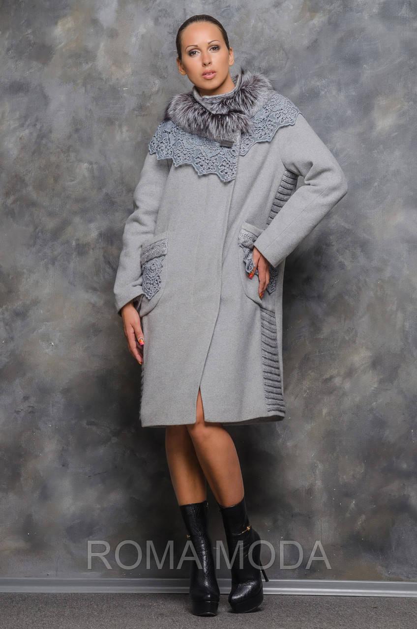 Пальто женское с мехом Эвелин
