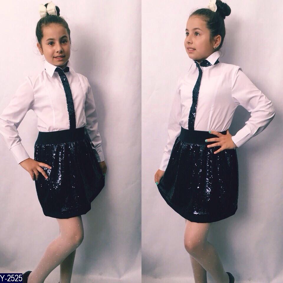 Юбка школьная пайетки +костюмка подкладка 122-128, 134-140, 146-152