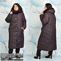 7babbb37a Зимняя женская куртка удлиненная супер батал большого размера недорого  Украина интернет-магазин (р.