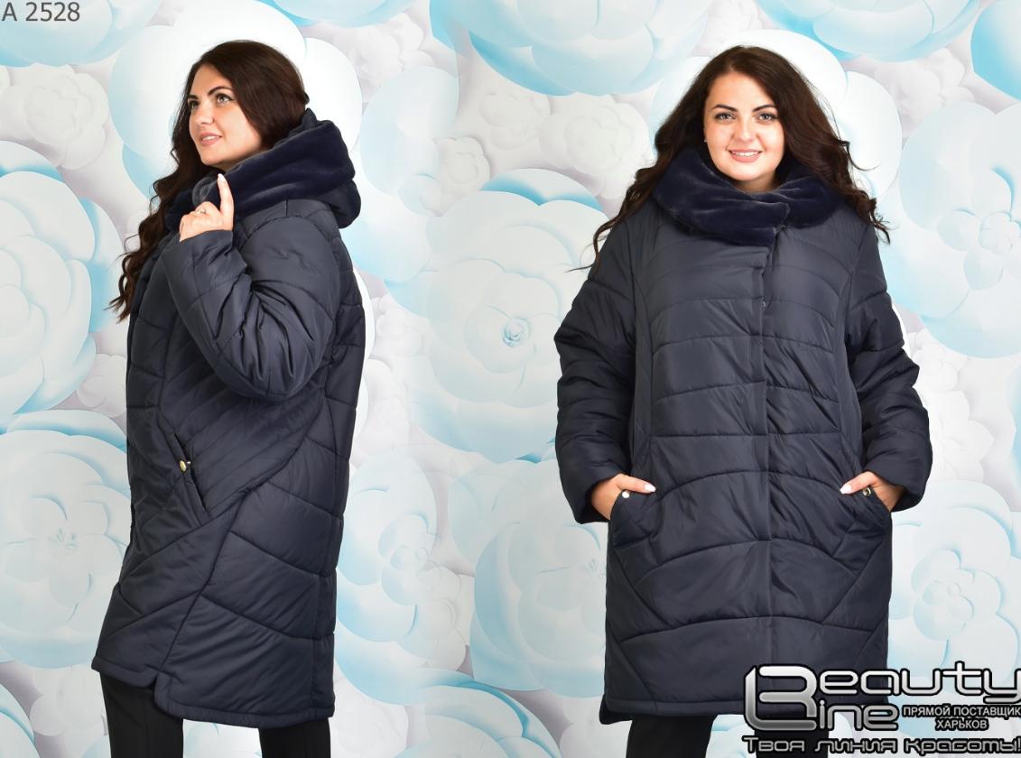 Зимняя женская куртка супер батал большого размера недорого Украина интернет-магазин (р. 60-72 )