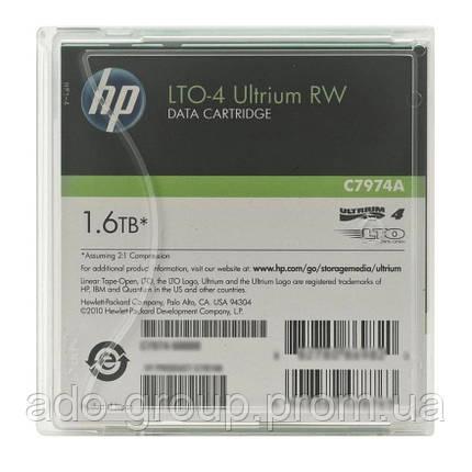 C7974A Картридж HP LTO-4 Ultrium Data Cartridge, фото 2