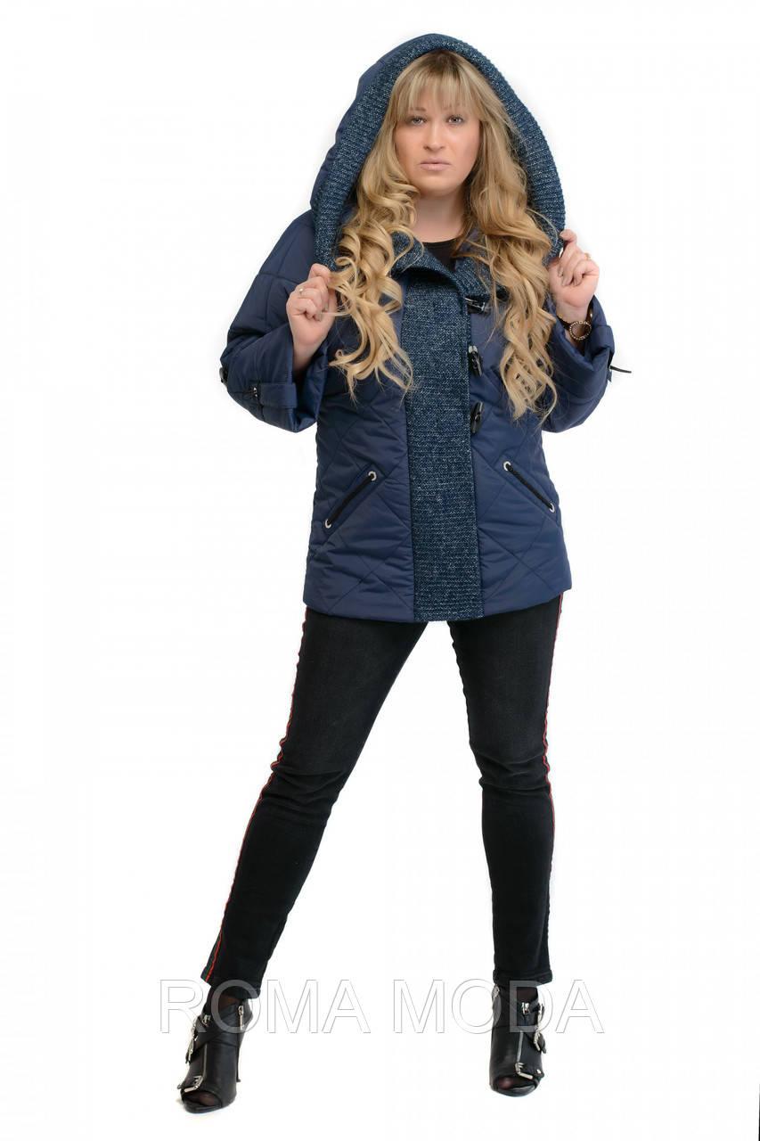 Красивая женская куртка в 5ти цветах VC MILANA
