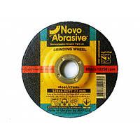 Круг зачистной (диск шлифовальный) 125 х 6.0 х 22.23 мм  NOVOABRASIVE 27 14А по металлу 10 шт/уп