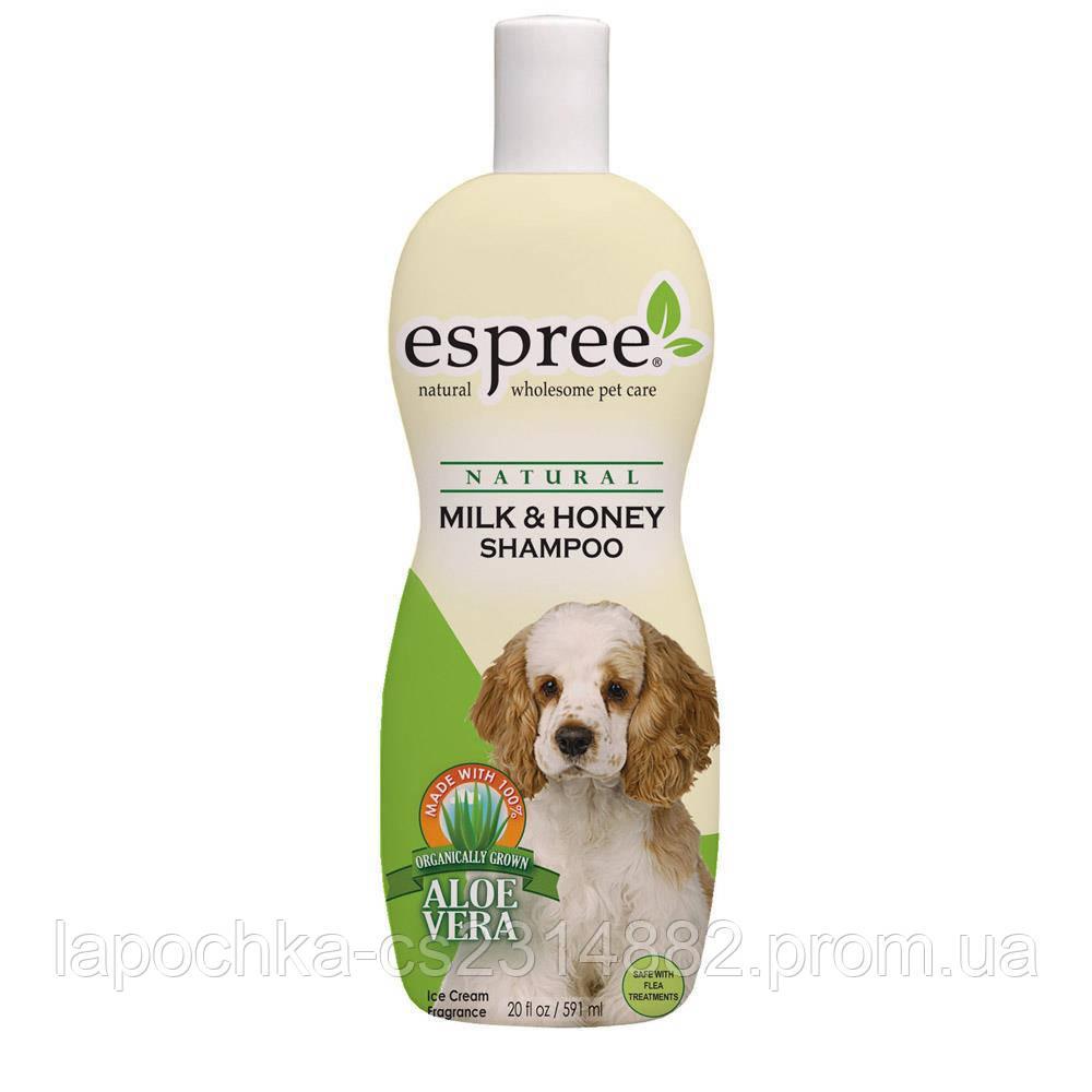 Шампунь Espree Milk & Honey Shampoo восстанавливающий, для длинношерстных собак, 355 мл