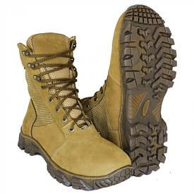 Ботинки треккинговые перфорированные койот
