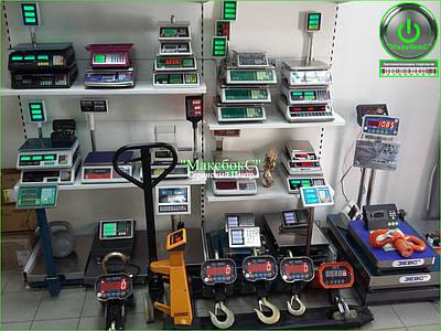 Электронные весы — где купить в Харькове весовое оборудование?