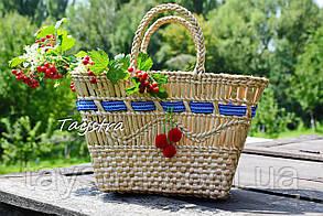 Плетеная Сумка ручной работы декорированная в этно стиле
