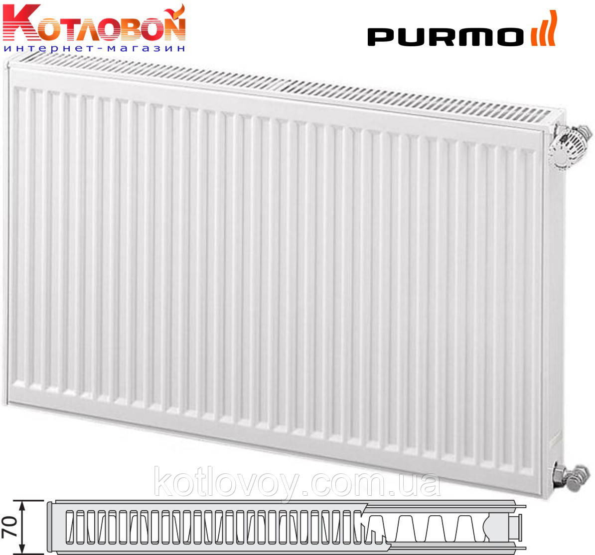 Стальные радиаторы PURMO Compact (Пурмо Компакт) 21 тип (С21S), боковое подключение, 600х2600