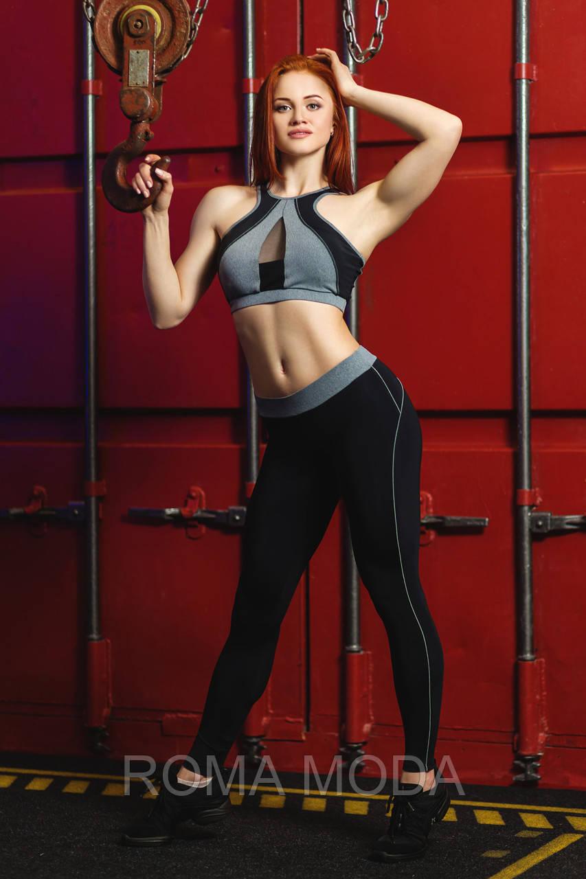 Женские лосины для фитнеса S42