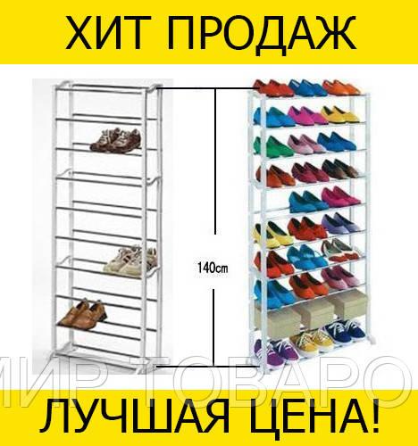 Органайзер для обуви Amazing shoe rack на 30 пар  продажа 9f9125d4f49ed