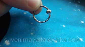 Пирсинг кольцо Модное Хирургическая сталь(25 грн от 2-х штук)