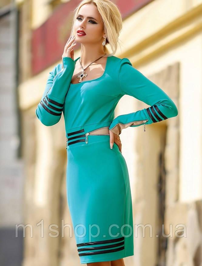 Женское трикотажное платье с длинным рукавом (0993-0992 svt)